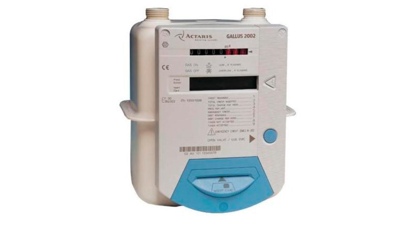 Батарейка для газового счетчика Gallus 2002